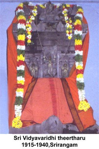36_vidhyavaaradhitheertharu.jpg