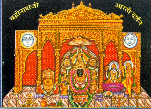 badri-narayana-perumal