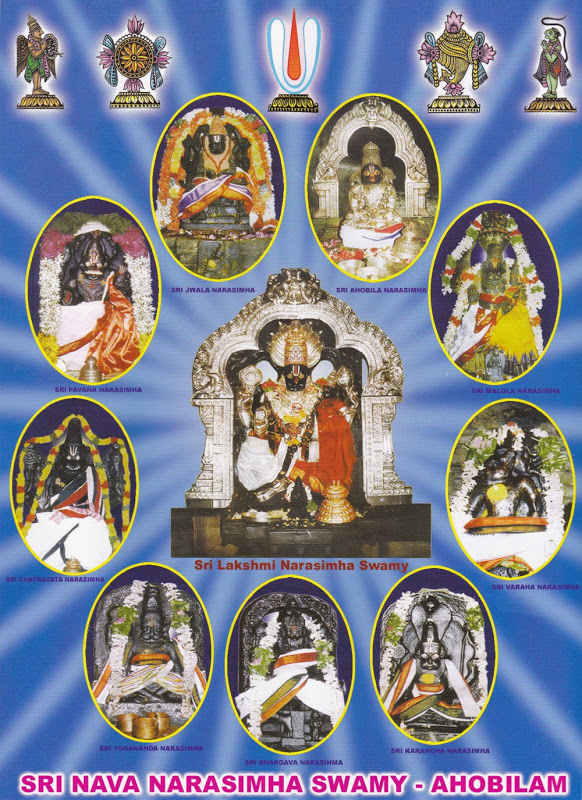 Nava_Narasimha_Temples.jpg