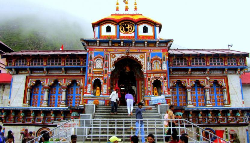 sri-badri-narayana-perumal-temple_1413612289.JPG