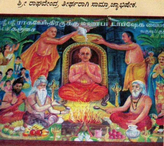Sri Raghavendra Swamy.jpg