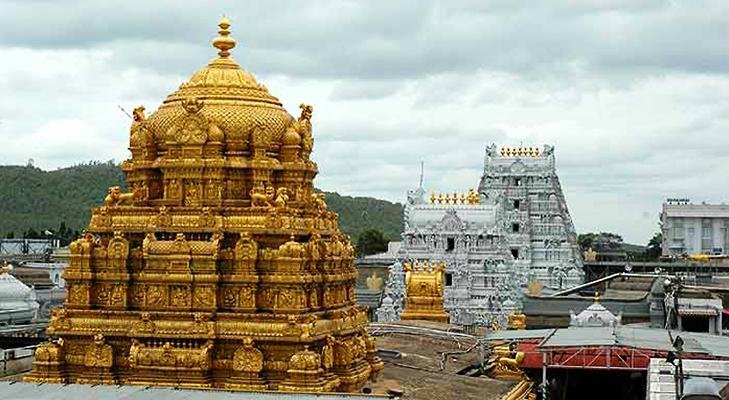 tirumala-tirupati-balaji-temple