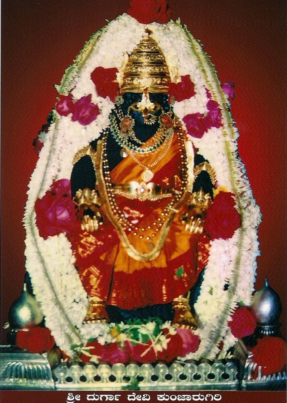 travel-durga-parameshwari-pajaka-kshethra