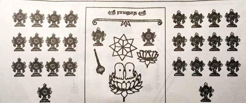 chathur masya sanku chakra rangoli.jpg