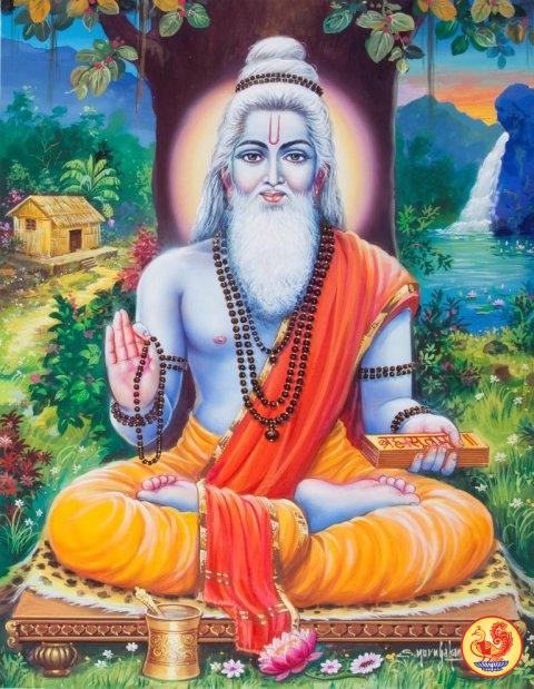 veda-vyasa-jayanti